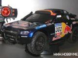 Carisma Volkswagen Race Touareg 3 Dakar 2011: Fiera del modellismo di Norimberga 2012