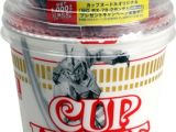 GUNPLA CUP NOODLE - BANDAI GUNDAM - Il modellismo statico giapponese da mangiare...
