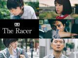 "Cortometraggio Tamiya ""The Racer"" il 18 luglio su TV Tokyo"