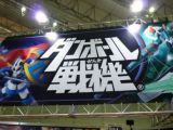 Bandai: kit di montaggio di Gundam e DBX Danbol Senki al Tokyo Hobby Show 2011