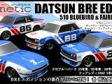 ABC Hobby: Genetic 1/10 con carrozzeria 510 Bluebird e Fairlady 240Z