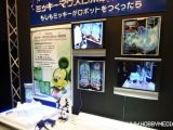 Mickey Mouse Robot al Tokyo Toy Show 2010