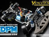 Drift Package DPM in carbonio SSG bianco - YOKOMO