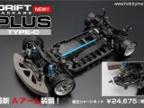 Drift Package Plus Type C - Automodello da Drifting 1/10
