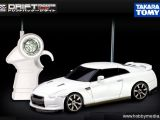 Giocattoli e modellismo - Takara TOMY Drift Package Light NISSAN GTR R35