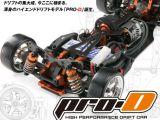 HPI: Pro-D Drift