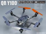 Walkera QR Y100: Drone per iPhone e smartphone Android