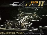 Team Magic E4RSII EVO 2013 Touring - Electronic Dreams