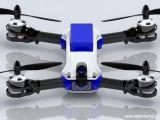 Quadricottero Freestyle GAUI Eclipse E28F: Video
