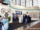 Ehang allo Spielwarenmesse Toy Fair di Norimberga 2016