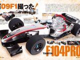 Tamiya F104 PRO 2009 - Automodellismo Formula 1