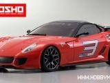 Ferrari 599XX Rossa: Carrozzeria per Kyosho Mini-Z MR-03