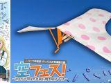 Ornitottero o Mutandine volanti?! Follie manga giapponesi