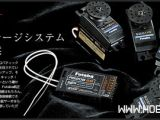 Futaba: Servi digitali High Voltage e ricevente FASST 2,4 GHz S.BUS 8 canali - Radiosistemi
