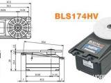 Servi brushless Futaba BLS171HV e BLS174HV S.Bus