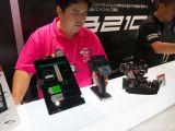 Telemetria Futaba per smartphone e tablet Android