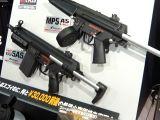 Tokyo Marui G3 SAS HC - Automatic Electric Gun Hi-Cyle Custom - Fucile Elettrico Soft Air
