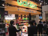 Tokyo Toy Show 2008: Gakken Educational Toys - Giocattoli educativi