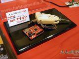 GAKKEN Japanino: 8bit Mycon - Otona no Kagaku - Nuovo clone di Arduino al Tokyo MAKE 2009