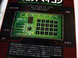 Gakken GMC4 - 4bit Micro Computer Vol 24 Otona no kagaku Modellismo e giocattoli educativi giapponesi
