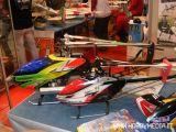 GAUI: Elicotteri RC al Model Expo Italy 2012 di Verona
