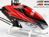 GAUI X7 Video: Elicottero per volo acrobatico 3D - FlightTech
