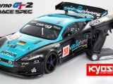 Kyosho DBR9 Vita Aston Martin Inferno GT2 Race Spec 