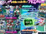 Gundam Age: il modellismo statico incontra i videogiochi con il Gunpla Gage-ing link