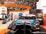 Nuove HPI WR8 3.0 e MICRO RS4 Gymkhana GRiD Ford Fiesta ST RX43 - Spielwarenmesse Toy Fair 2015