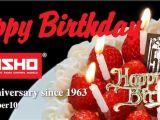Auguri alla Kyosho per il cinquantesimo anniversario!!