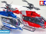 Hirobo SRB EC145 Eurocopter RTF con fusoliera Tamiya