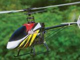 Axe 400 HeliMax - Elicottero Radiocomandato