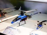 Horizon Hobby E-flite Blade SR RTF - Elicottero Radiocomandato