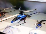 Horizon Hobby E-flite Blade SR RTF - Elicottero Radiocomandato