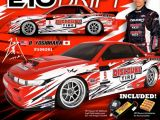 Nissan S13 Dai Yoshihara Formula Drift Championship Video