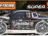 HPI Super 5SC Flux: Short Course Truck 1/5 Brushless
