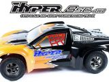HoBao - Hyper 8SC 4WD RTR Short Course Truck 1/8