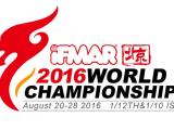 Diretta streaming Campionato del mondo IFMAR 2016 ISTC
