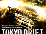 DRIFTING TOKYO DRIFT in Odaiba