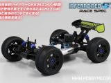 Kyosho Inferno NEO ST Race Spec - Scoop!