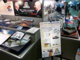 "Italeri 2012: Fifty years of Italian Modelling - Il modellismo statico ""Made in Italy"" alla fiera di Tokyo"