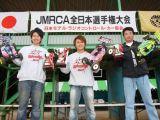 Atsushi Hara vince il campionato giapponese automodellismo 1:8