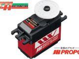 JR Propo MP82: Servi per elicotteri e aerei radiocomandati
