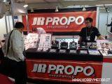 JR Propo: Valigetta porta radiocomandi
