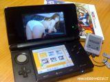 Nintendo 3DS Sexy gallery di Julie Watai: la nostra giapponesina preferita! e