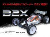 Kawada B2X - Buggy Offroad 2WD elettrica in scala 1:10