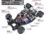 Kawada M300RSX Ver.2 - La rigida Giapponese