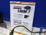 Ko Propo UBM1 - 2.4 GHz Band Monitor USB