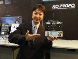 KO Propo Esprit-IV TX - Shizuoka Hobby Show 2014