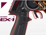 KO Propo: EX-1 KIY Ver.3 Radiocomando modulare 2.4GHz